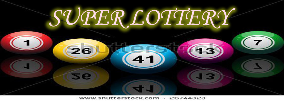 SUPER LOTTERY